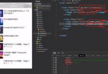 API_request网络请求